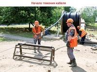 Высоковольтный кабель в Мурманске